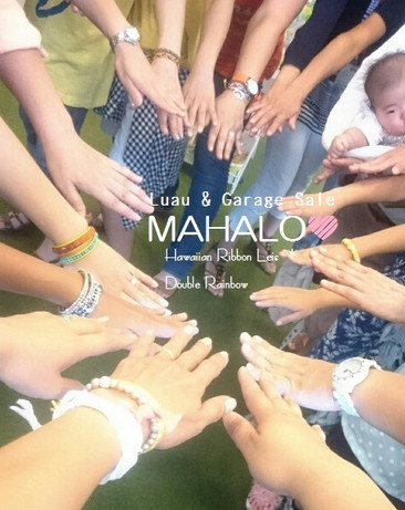 Mahalo_3
